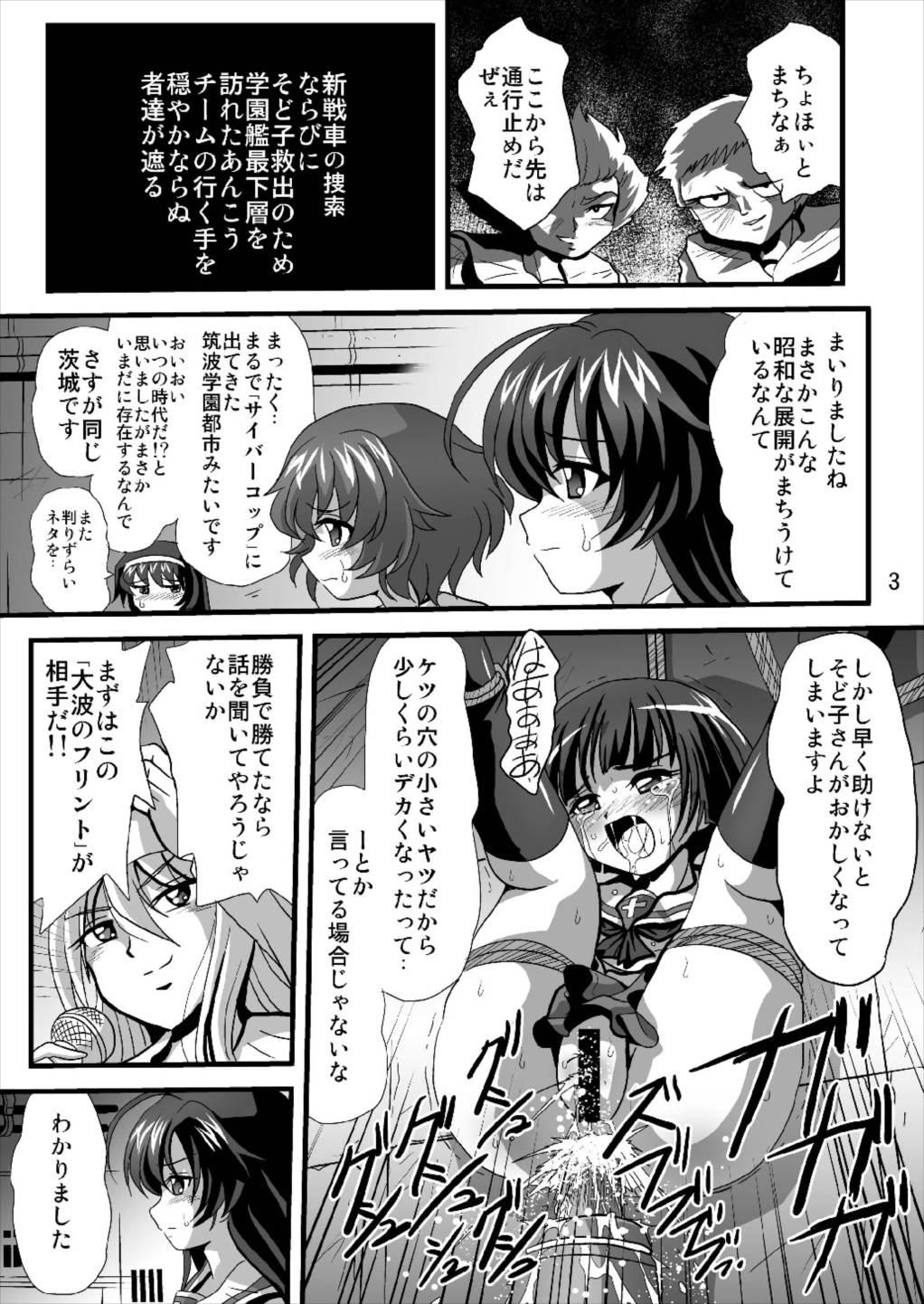 昭和 無料 エロ 漫画