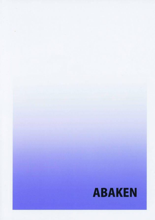 【エロ同人 ポケモン】スイレンちゃん、バニーガールのコスプレしてエロ奉仕しちゃうの巻☆【無料 エロ漫画】 (24)