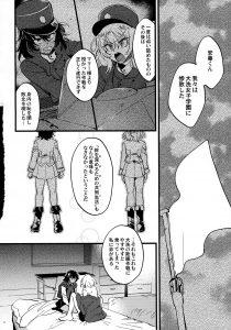 【エロ同人 ガルパン】命令でチームワークを深めるために共同生活をしている内に、性的関係まで持つようになった押田と安藤。【無料 エロ漫画】