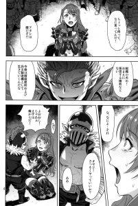 【エロ同人 グラブル】オダヅモッキーに囚われたベアトリクスは、裏切り者への罰として精液便所と兵士製造機として肉便器にされて…【無料 エロ漫画】