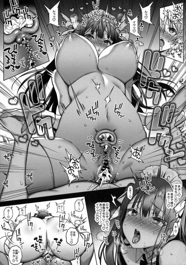 【エロ同人誌】以前オフパコした巨乳お姉さんとのセックスが忘れられないショタな少年は、思わずまた彼女に連絡をとって…【無料 エロ漫画】 (21)