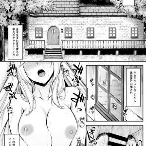 【エロ同人誌】異世界に召喚されて美人エルフとのセックスライフを満喫☆【無料 エロ漫画】
