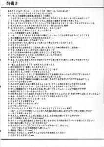 【エロ同人 ガルパン】姉ヒロインたちに見抜きオナニーをお願いするシチュエーションを集めた短ページ漫画集。【無料 エロ漫画】