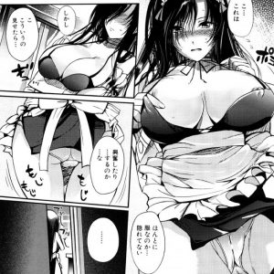 【エロ漫画】少子化対策レッスンで男子三人の面倒見ることになった巨乳女教師が4Pセックスしちゃうww【無料 エロ同人誌】