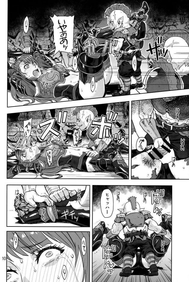 【エロ同人 グラブル】オダヅモッキーに囚われたベアトリクスは、裏切り者への罰として精液便所と兵士製造機として肉便器にされて…【無料 エロ漫画】 (9)