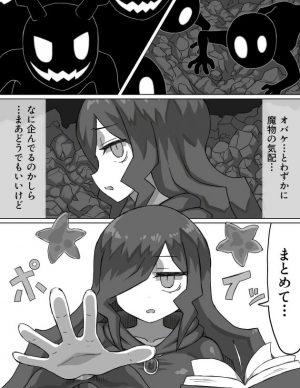 開発 エロ 漫画 乳首