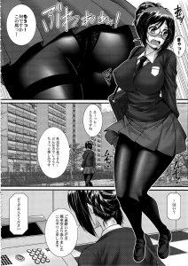 【エロ同人 ガルパン】ニルギリが爆乳おっぱいを双子ショタに見せつけてフェラチオに手コキでザーメンぶっかけさせちゃう☆【無料 エロ漫画】