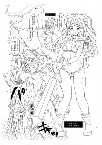 【エロ同人 デレマス】アイドルマスターシンデレラガールズのアイドルたちがエロファンタジーな世界で冒険に出る☆【無料 エロ漫画】
