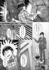【エロ同人 ガルパン】熟女美人家元である西住しほと島田千代は、とある金持ちの息子のお世話をすることになり…【無料 エロ漫画】