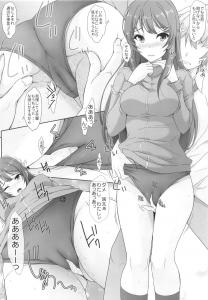 【エロ同人 青春ブタ野郎】JK先輩である桜島麻衣の脱げなくなったブルマを脱がすために彼女の尻を触りまくる梓川咲太。【無料 エロ漫画】