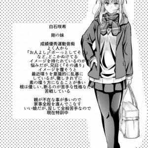 【エロ漫画】ケンカはしないが、あまり仲が良くない兄妹が近親相姦セックスしちゃってるんだが…w【無料 エロ同人】