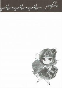 【エロ同人 ラブライブ!】サークル・にのこやによるラブライブ!の西木野真姫をメインにした同人作品の総集編。【無料 エロ漫画】