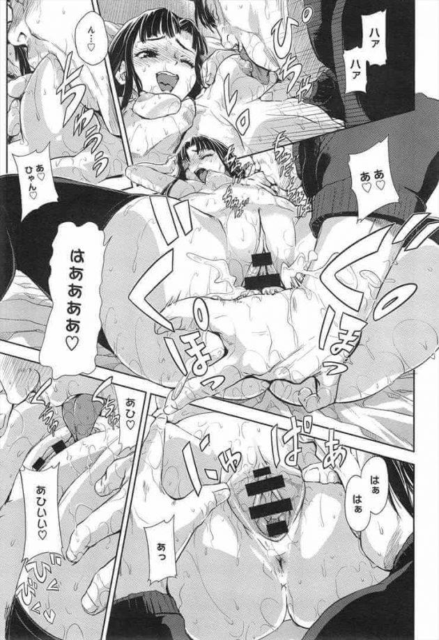 【エロ漫画】ロリ少女な姪っ子とコミケに行ったらエロ同人誌を読みに遊びに来るようになってセックスしちゃう叔父ww【無料 エロ同人】 (17)