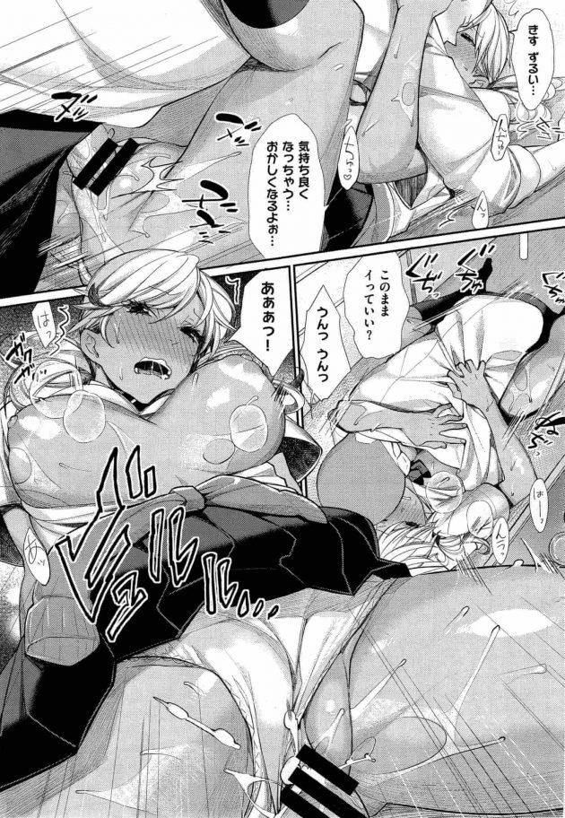 【エロ漫画】格闘ゲームで負けた罰ゲームとして褐色ギャルJKに連れられてゲーセンの掃除の手伝いをすることになった男子生徒。【無料 エロ同人】 (23)