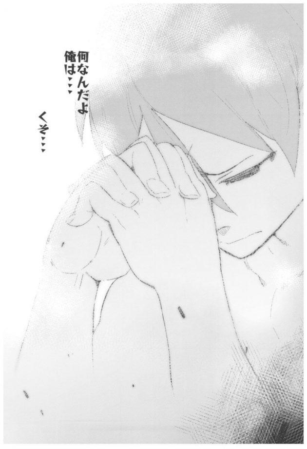 【エロ同人 よろず】高倉晶馬が多蕗のお面をかぶって荻野目苹果と中出しセックスしまくってるよwww【無料 エロ漫画】 (74)