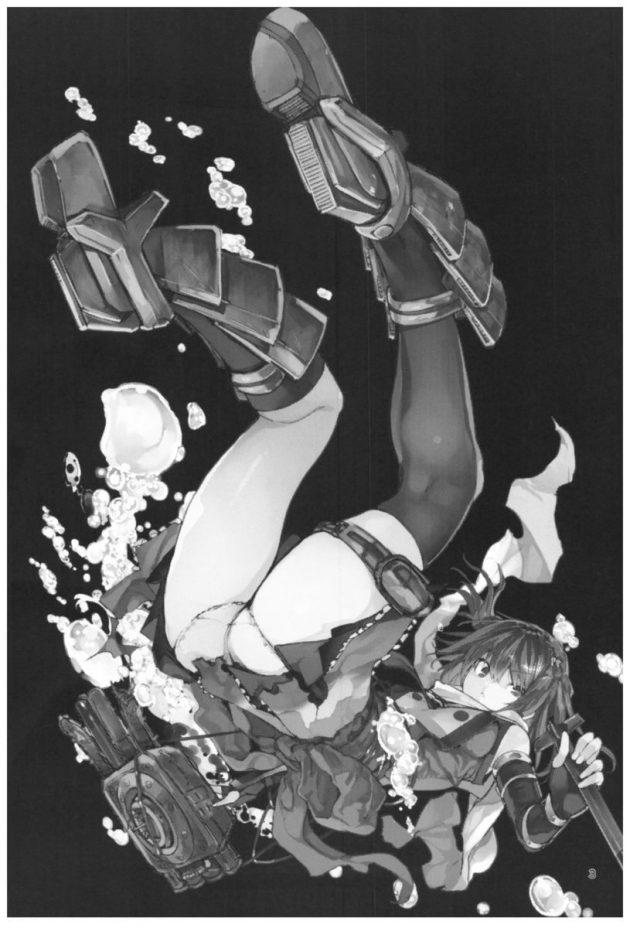 【エロ同人 よろず】高倉晶馬が多蕗のお面をかぶって荻野目苹果と中出しセックスしまくってるよwww【無料 エロ漫画】 (2)
