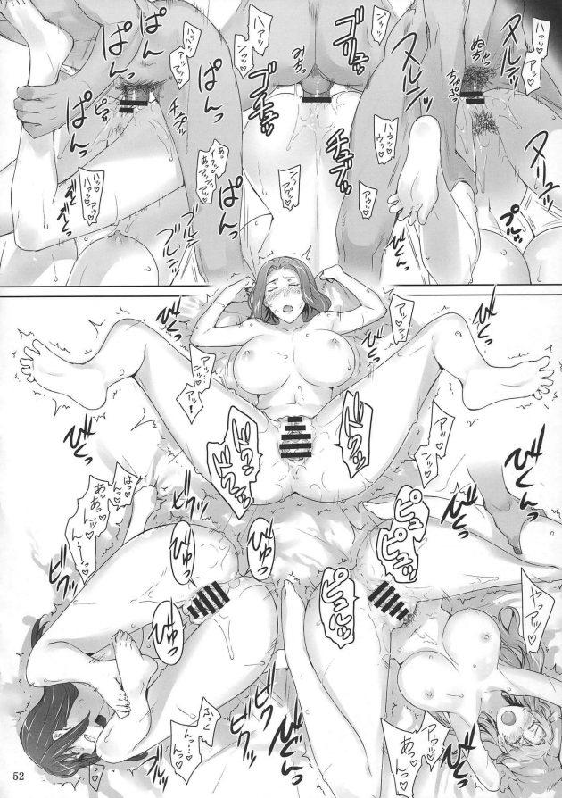 【エロ漫画】薬を盛られてレイプをされ脅迫された巨乳人妻のその娘二人がそのまま水着姿で撮影されながらの乱交セックスまで…【無料 エロ同人】 (51)