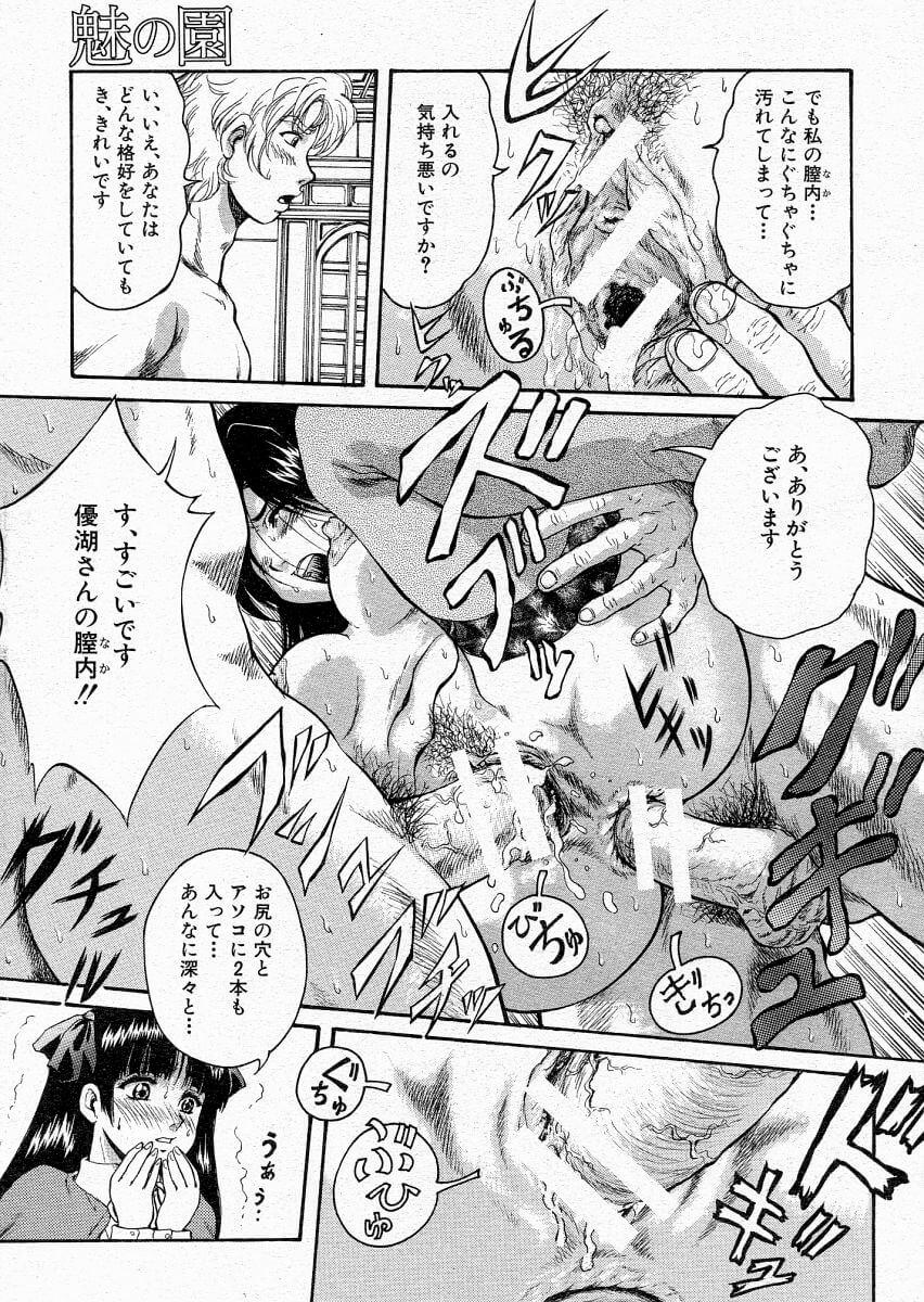 【エロ漫画】便利屋として女子学院の寮に呼び出された男たちは、そこの学生のお嬢様からセックスのことを教えて欲しいとお願いされてしまい…【無料 エロ同人】 (21)
