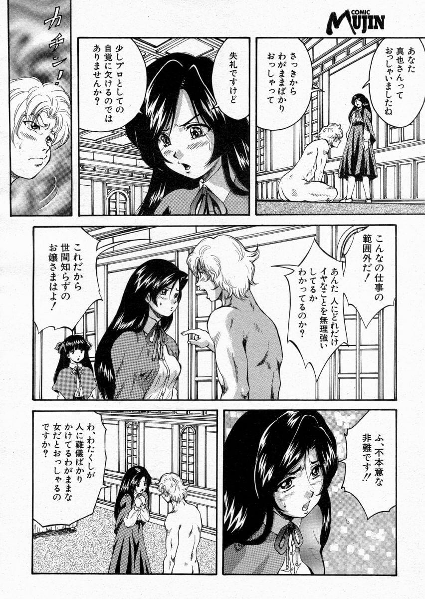 【エロ漫画】便利屋として女子学院の寮に呼び出された男たちは、そこの学生のお嬢様からセックスのことを教えて欲しいとお願いされてしまい…【無料 エロ同人】 (10)