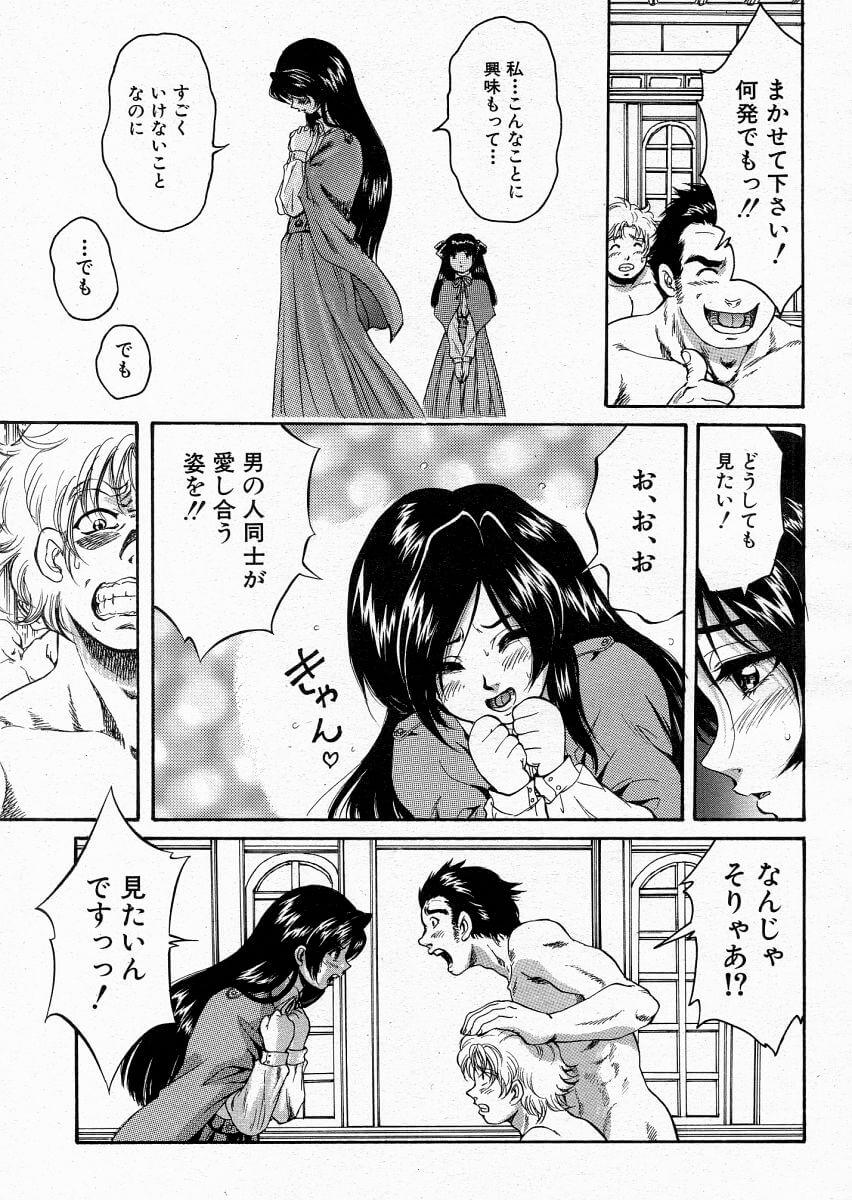 【エロ漫画】便利屋として女子学院の寮に呼び出された男たちは、そこの学生のお嬢様からセックスのことを教えて欲しいとお願いされてしまい…【無料 エロ同人】 (7)