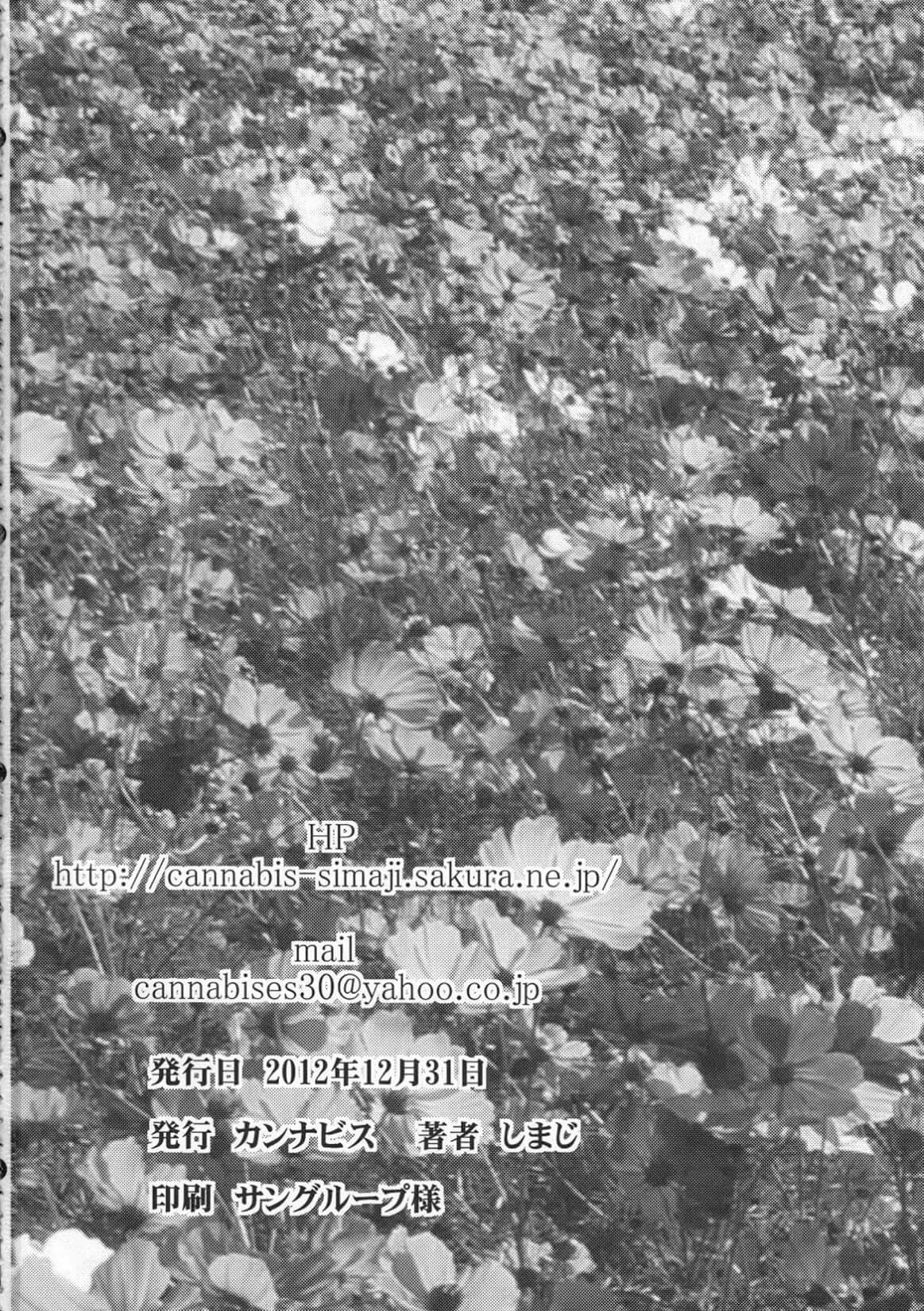 【エロ漫画】小学生の頃からの知り合いである女の子のような姿の男の子の家にプリントを届けに行ったら父親にアナルファックされてる!?【無料 エロ同人】 (27)