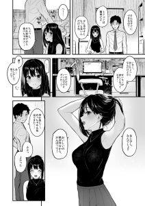 【エロ同人 モバマス】仕事が忙しくて渋谷凛に逢えなくなったプロデューサーは、事務所にやって来た彼女にチョコをつくってもらうことにw【無料 エロ漫画】