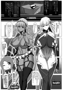 【エロ同人 FGO】Lvの上がっていないまま二人で特異点へ偵察に送り出されてしまったカーマとBBちゃんだったが…【無料 エロ漫画】