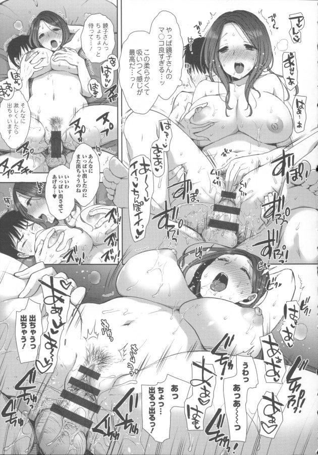 【エロ漫画】一人の男を巡って争っている女の子たちは、その内の一人の熟女な母親によって対決の場所を用意されることに。【無料 エロ同人】 (19)