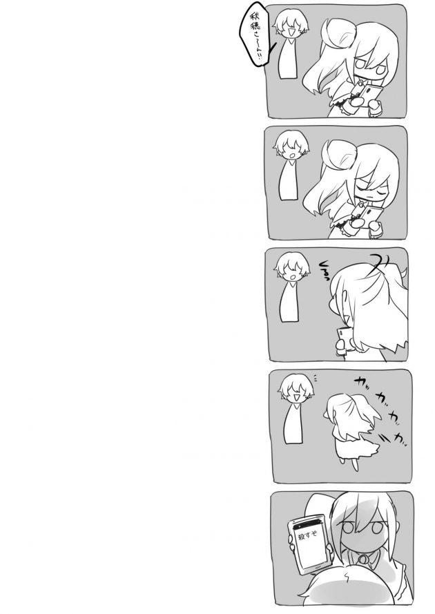 【エロ同人誌】お姉ちゃんが欲しい妹の為に女装配信主をやっている男の娘は怪しいマネージャーから渡された本によって本当に女体化してしまい…【無料 エロ漫画】 (6)