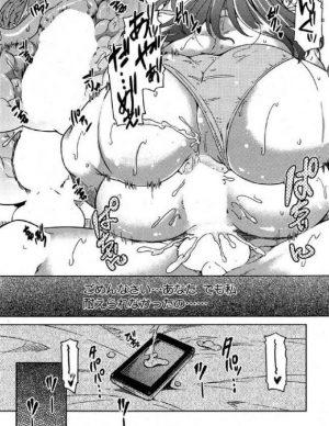漫画 筆 おろし エロ