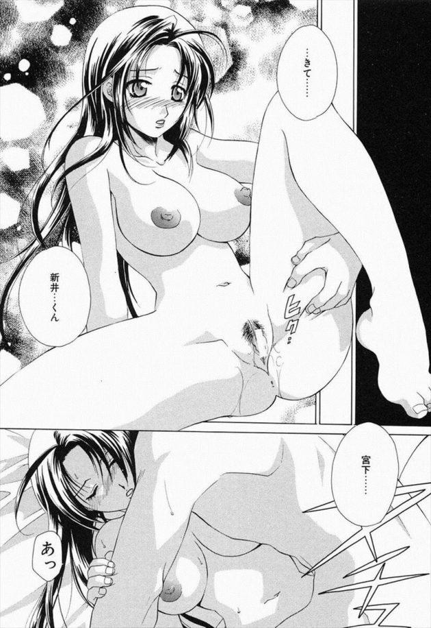 【エロ漫画】桜の木の下で久しぶりに再会した女性に誘われてホテルに行くことになった男。【無料 エロ同人】 (11)