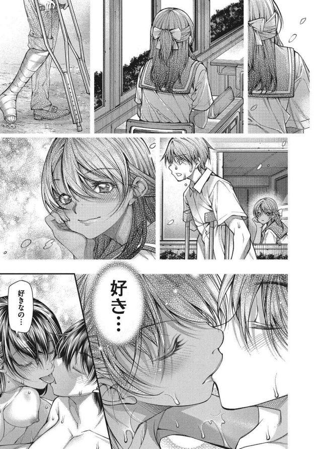 【エロ漫画】水泳部のクラスメイトの日焼け褐色JKに誘われて一緒に学校のプールで泳ぐことになった男子。【無料 エロ同人】 (19)