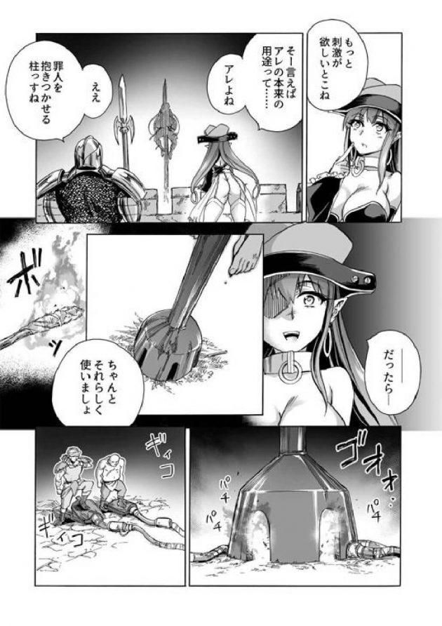 【エロ漫画】敵の魔法使いに捕まり拘束されてしまった巨乳エルフなお姉さんは、そこで彼女から肉体改造をする蟲を寄生させられてしまい…【無料 エロ同人】 (56)