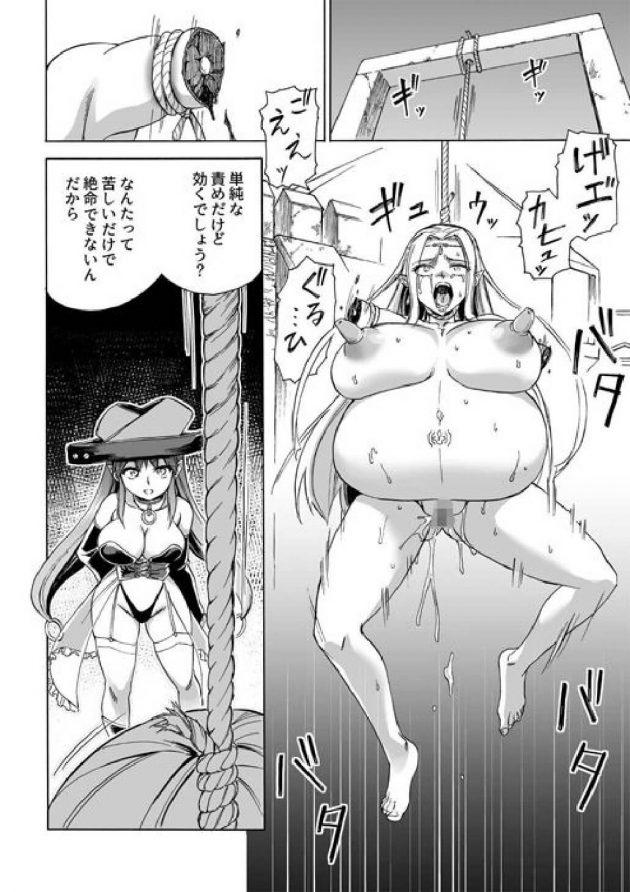 【エロ漫画】敵の魔法使いに捕まり拘束されてしまった巨乳エルフなお姉さんは、そこで彼女から肉体改造をする蟲を寄生させられてしまい…【無料 エロ同人】 (25)