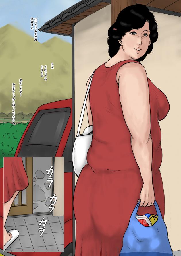 【エロ同人誌】巨乳人妻は買い物を終え帰宅するとそこにはパンツ一丁の息子が彼女を待っていた。【無料 エロ漫画】 (4)