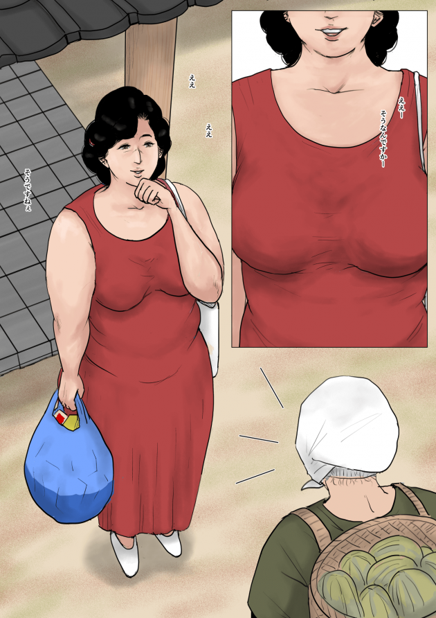 【エロ同人誌】巨乳人妻は買い物を終え帰宅するとそこにはパンツ一丁の息子が彼女を待っていた。【無料 エロ漫画】 (3)