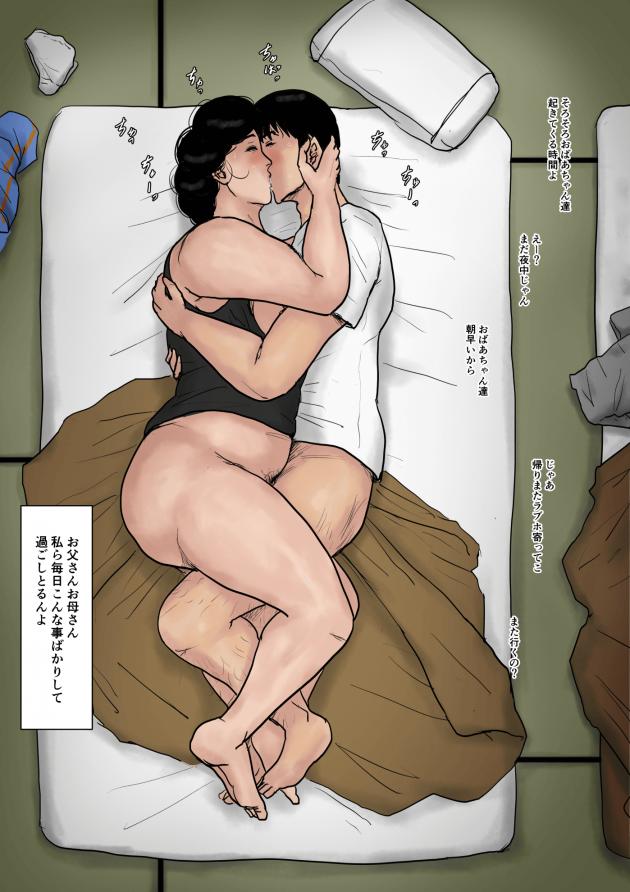 【エロ同人誌】巨乳人妻は買い物を終え帰宅するとそこにはパンツ一丁の息子が彼女を待っていた。【無料 エロ漫画】 (36)