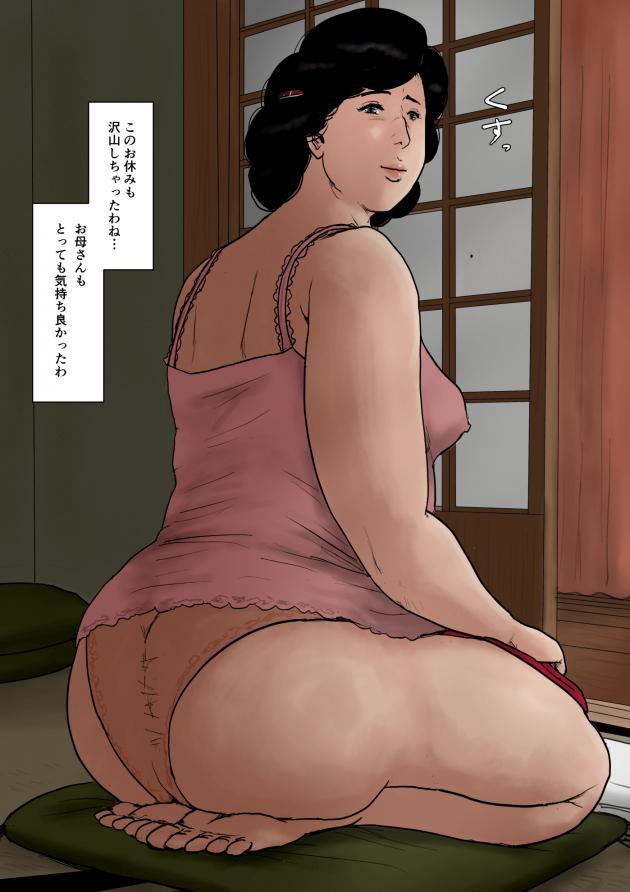 【エロ同人誌】巨乳人妻は買い物を終え帰宅するとそこにはパンツ一丁の息子が彼女を待っていた。【無料 エロ漫画】 (69)