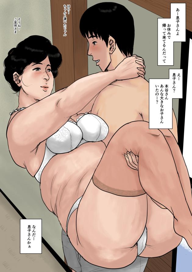 【エロ同人誌】巨乳人妻は買い物を終え帰宅するとそこにはパンツ一丁の息子が彼女を待っていた。【無料 エロ漫画】 (51)