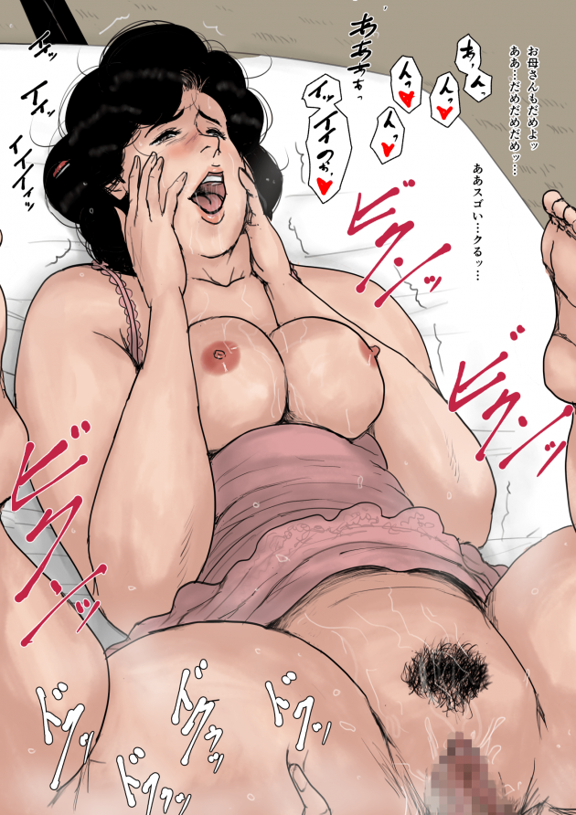 【エロ同人誌】巨乳人妻は買い物を終え帰宅するとそこにはパンツ一丁の息子が彼女を待っていた。【無料 エロ漫画】 (66)