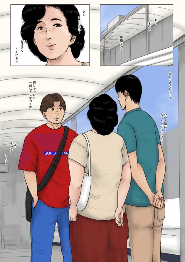 【エロ同人誌】巨乳人妻は買い物を終え帰宅するとそこにはパンツ一丁の息子が彼女を待っていた。【無料 エロ漫画】 (53)
