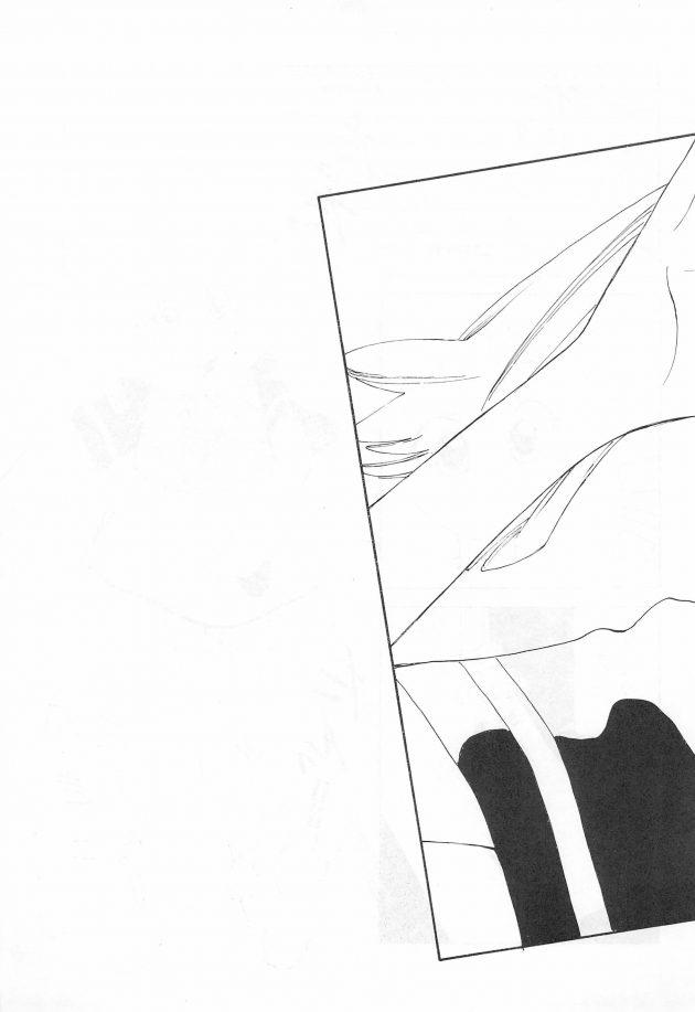 【エロ同人 ふしぎ魔法ファンファンファーマシィー】魔女になった西野かおりはそのまま人として、魔女として成長していく・・・はずだった。【無料 エロ漫画】 (7)
