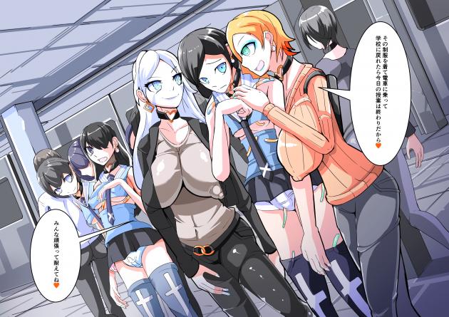 【エロ同人誌】ふたなりな巨乳JKらを集めるために創設された「ふたなり学園」。【無料 エロ漫画】 (10)