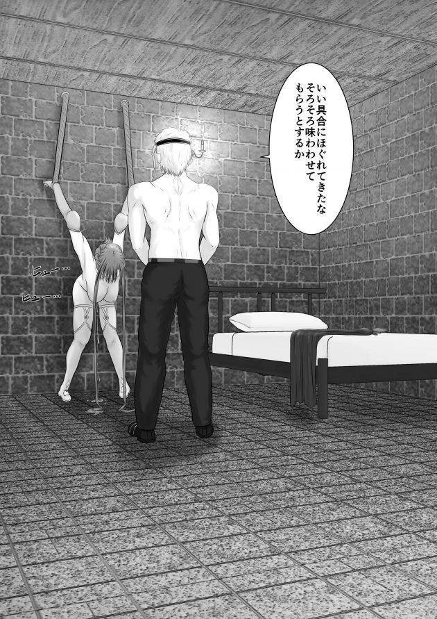 【エロ同人 SAO】アリスの場所を聞き出すがために拘束されたアスナが胸を弄ばれ…【無料 エロ漫画】 (28)