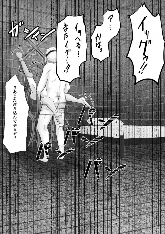 【エロ同人 SAO】アリスの場所を聞き出すがために拘束されたアスナが胸を弄ばれ…【無料 エロ漫画】 (52)