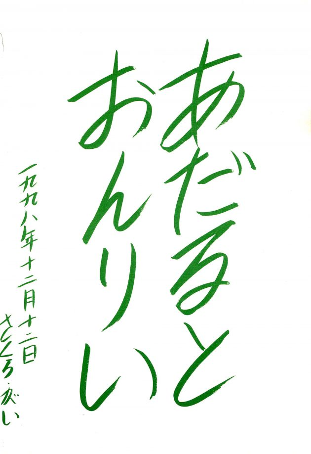 【エロ同人 ふしぎ魔法ファンファンファーマシィー】魔女になった西野かおりはそのまま人として、魔女として成長していく・・・はずだった。【無料 エロ漫画】 (40)