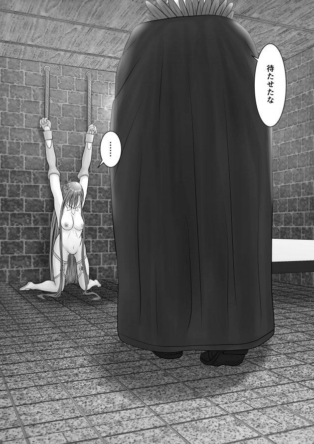 【エロ同人 SAO】アリスの場所を聞き出すがために拘束されたアスナが胸を弄ばれ…【無料 エロ漫画】 (36)