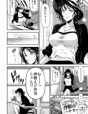 同人 c96 エロ 誌 [エロ漫画](C96) [んほぉおおおぉおおおおおお♥おっ♥おっ♥