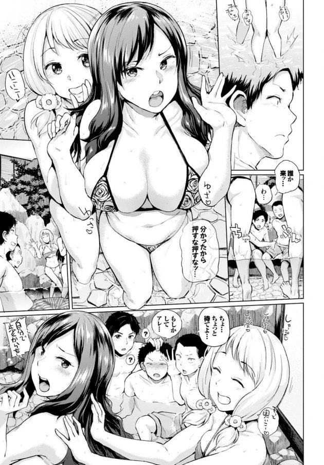 【エロ漫画】「一流モデル」として活躍している巨乳女が温浴温泉で男らに生挿入され、中出しされていく。【無料 エロ同人】 (7)