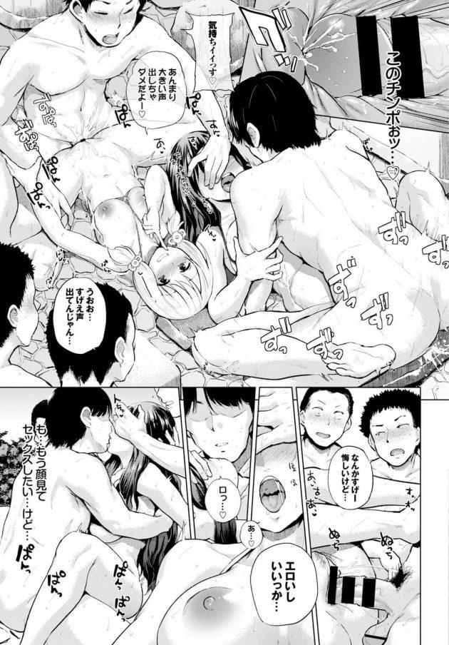 【エロ漫画】「一流モデル」として活躍している巨乳女が温浴温泉で男らに生挿入され、中出しされていく。【無料 エロ同人】 (29)